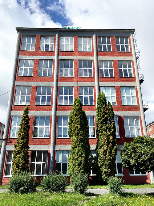 budova-vuchv